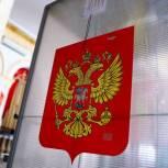 В Госдуме России восьмого созыва будут работать 11 депутатов «Единой России» избранных от Башкирии