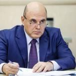 Михаил Мишустин: Кабмин поддержит законопроект «Единой России» об отмене обязательного техосмотра автомобилей