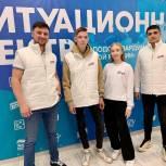 «Молодая Гвардия» Новосибирской области объявила об открытии ситуационного центра