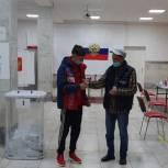Единороссы Аргаяшского района задействованы на выборах в качестве членов комиссий и наблюдателей