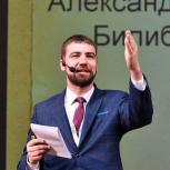 Константин Зеленский: «Единая Россия» как любая политическая сила берёт на себя ответственность за разные, в том числе, и сложные решения