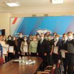 В штабе общественной поддержки наградили участников чемпионата по игре в дебаты