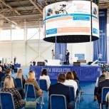 На «Форуме инициатив» в Мурманске подвели итоги актуализации Стратегии развития региона