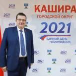 Андрей Голубев поделился мнением об организации выборов в Кашире
