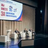 В Тюмени прошла встреча партактива «Единой России»