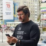 Евгений Никора: Современные технологии гарантируют безопасность и надежность дистанционного голосования