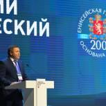 Дмитрий Свиридов принял участие в открытии международного Сибирского исторического форума