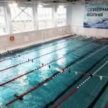 В Ульяновске начал работу физкультурно-оздоровительный комплекс с бассейном «Северная волна»