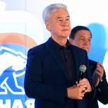 Сергей Собянин: В Москве впервые масштабно прошло дистанционное голосование