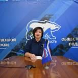 Оксана Глотова: В штабе общественной поддержки партии уже 28 организаций. Это говорит о высоком доверии граждан