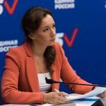 Анна Кузнецова: Необходимо расширять систему поддержки семей с детьми