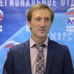 Александр Живайкин: «Кредит доверия необходимо оправдывать»