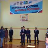 В Кугарчинском районе обновился школьный спортзал