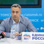 """Самокиш: готов быть """"чугунным лбом"""" в выбивании денег для Томска"""