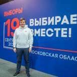 Александр Толмачёв: Спасибо всем, кто пришёл на выборы. Благодарен каждому, кто поддержал меня