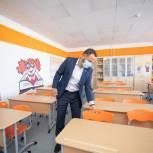 Павел Федяев побывал в школе поселка Восходящий