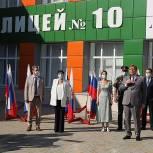 Александр Ищенко: Решение проблем системы образования – это приоритет государственной политики в Ростовской области