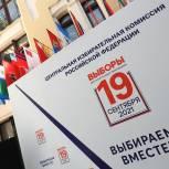 Лидеры списка «Единой России»: Голосование - это проявление гражданского долга
