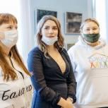 Кристина Кулешова приняла участие в разработке проектов, поддерживающих молодых специалистов атомной промышленности