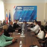 Молодые люди обсудили грантовую поддержку на площадке «Единой России»