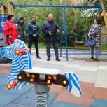 Новая детская площадка открыта в Мытищах