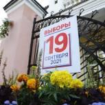 Главы Кемерова и Новокузнецка призвали жителей выбрать депутатов Горсоветов