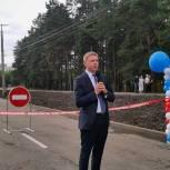 Антон Красноштанов: Новый участок дороги открылся после ремонта на улице Чайковская в Ангарске