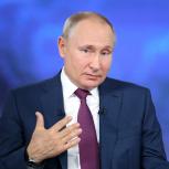 Владимир Путин обратился к гражданам России в преддверии выборов депутатов Государственной Думы