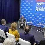 В Ростовской области по инициативе депутатов от «Единой России» адресную помощь семьям с детьми-инвалидами сделали бессрочной