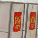 Единороссы Коми подвели итоги выборов в органы местного самоуправления