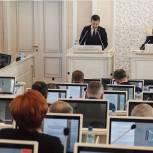 В Архангельской области расширили меры поддержки многодетных семей и ветеранов