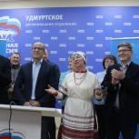 Активисты «Единой России» благодарят жителей Удмуртии за доверие