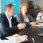 Направления и источники поддержки бизнеса обсудили в штабе общественной поддержки «Единой России»