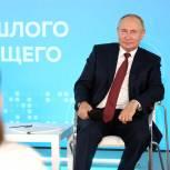 Владимир Путин рекомендовал школьникам доверять таким источникам, как общество «Знание»