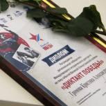 В Пензенской области подвели итоги международной акции «Диктант Победы»
