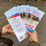 Активисты «Единой России» приняли участие в памятных мероприятиях,  посвященных великому князю Александру Невскому