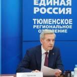 Андрей Артюхов: «Жители Тюменской области поддержали «Единую Россию»