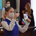 В Екатеринбурге выпустили почтовую марку «Город трудовой доблести»