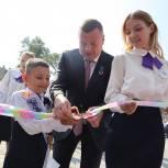 В Котовске открылась «Школа-ЭКОТЕХ» на 825 учащихся