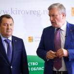Заместитель министра строительства и ЖКХ РФ провел совещание с главами муниципалитетов