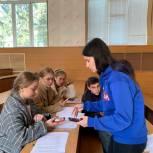 Студенты Пензы принимают участие в конкурсе проектов