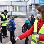 В Вологде по инициативе «Единой России» школьникам вручат светоотражающие брелоки
