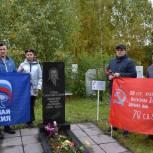 В Кемеровской области привели в порядок захоронения защитников Отечества