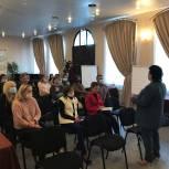 В Кыштыме представители некоммерческих организаций, волонтёры и общественники обсудили «74 задачи»