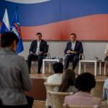 Роман Старовойт встретился с партактивом Кореневского района