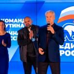 Сергей Собянин поблагодарил москвичей за поддержку кандидатов из его списка
