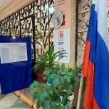 В Костроме отмечается хорошая активность по явке