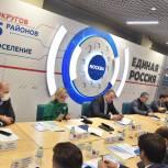 «Единая Россия» с успехом провела своих кандидатов в Госдуму VIII созыва