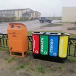 Экологические инициативы «Единой России» реализуются в  Ямальском районе