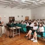 В Тихорецком районе депутаты-единороссы провели уроки